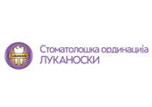 Stomatoloska Ordinacija Lukanoski