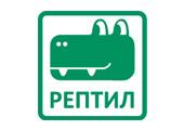 Reptil marketi